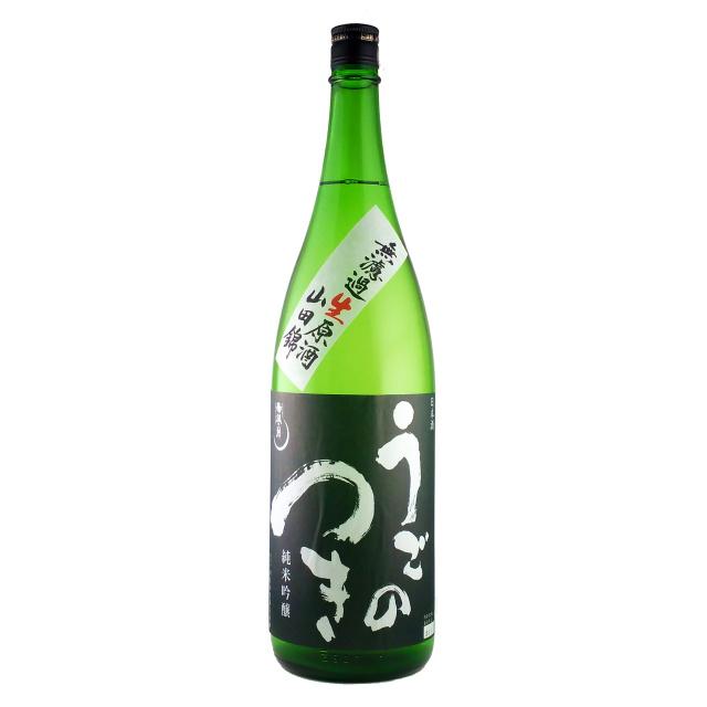 うごのつき 山田錦 純米吟醸 無濾過生原酒