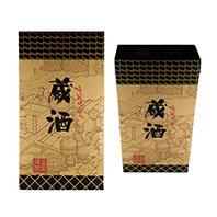日本酒 焼酎 1800ml 2本用BOX