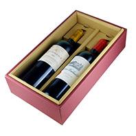 ワイン 750ml 2本用BOX