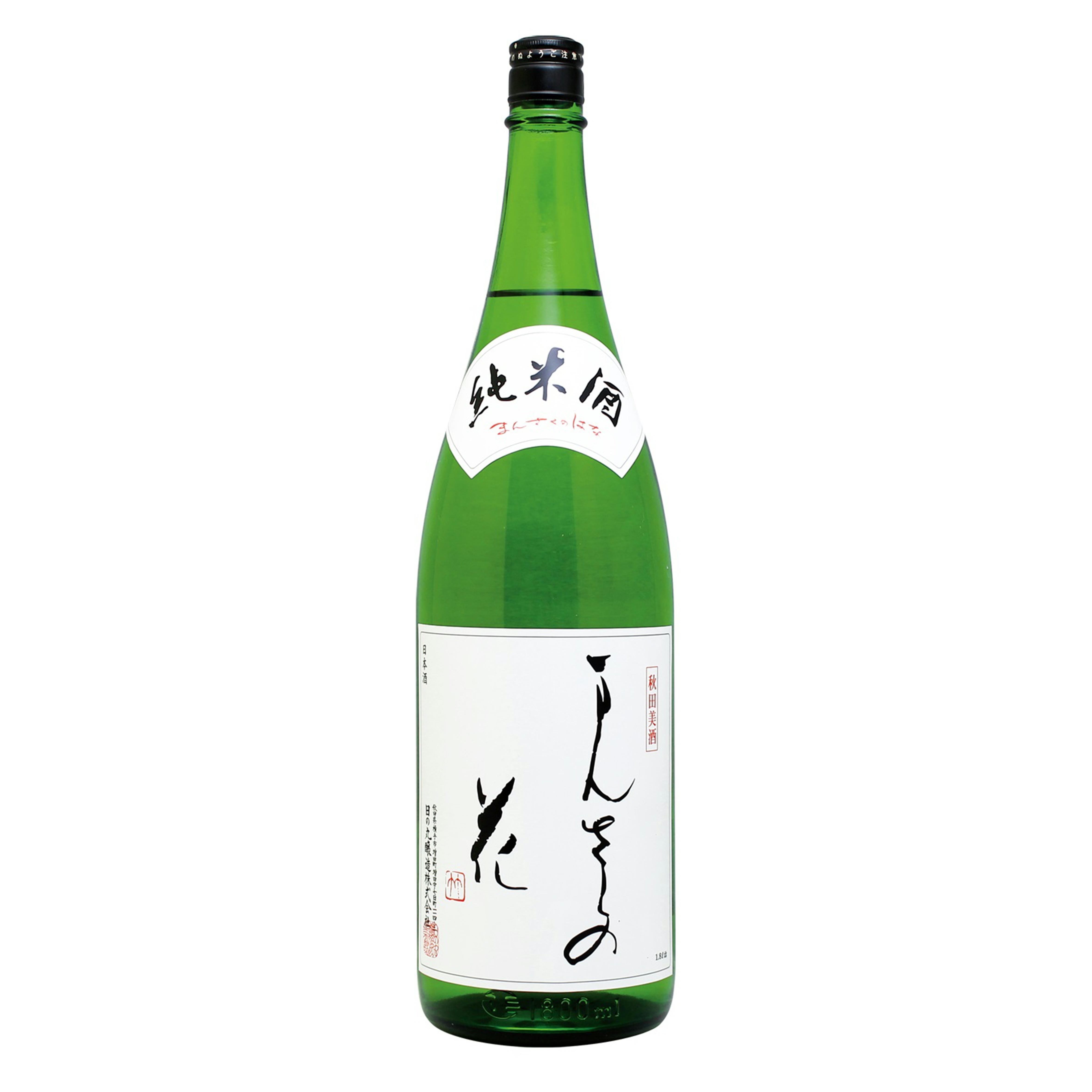 まんさくの花 純米酒 1800ml