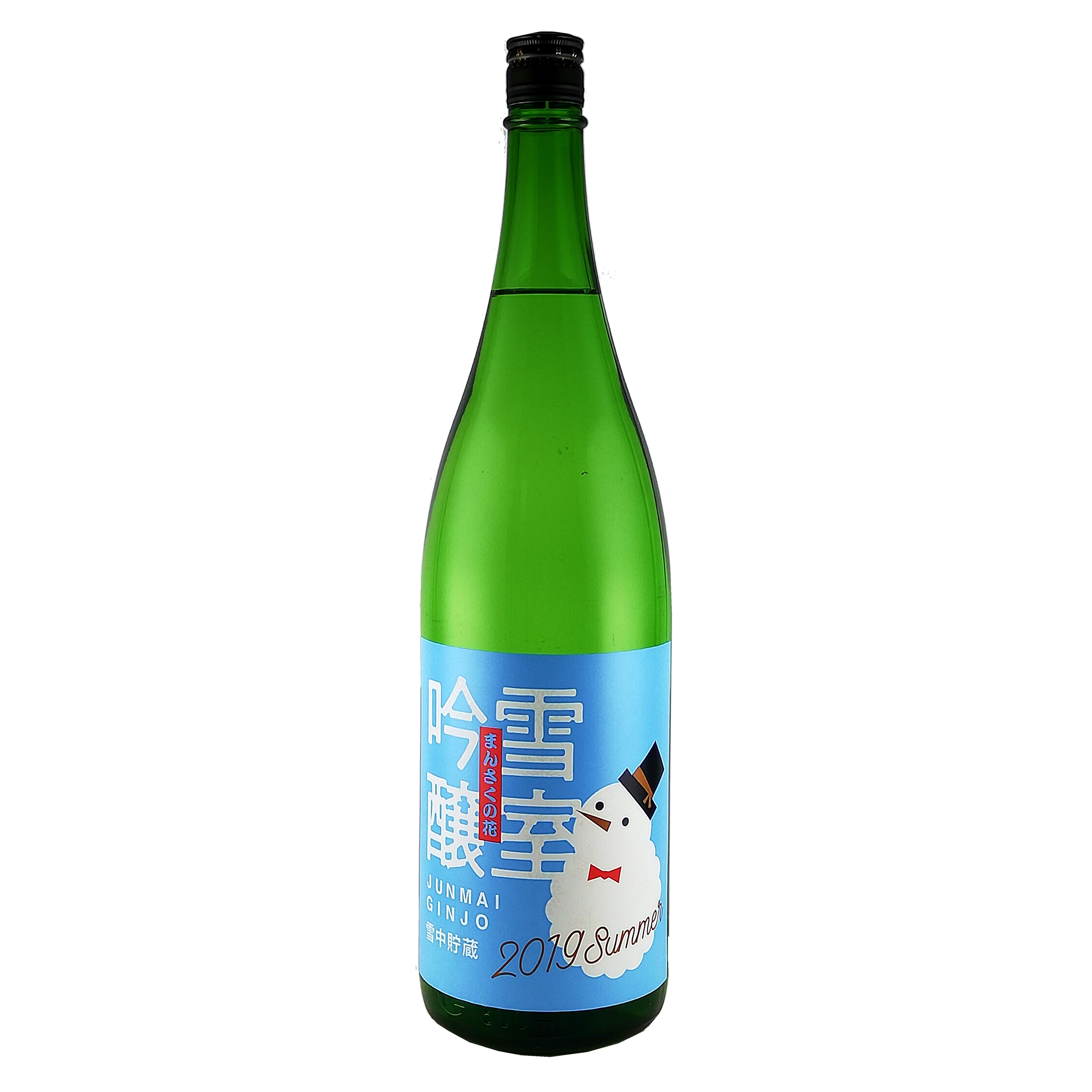 まんさくの花 『雪室吟醸』 純米吟醸
