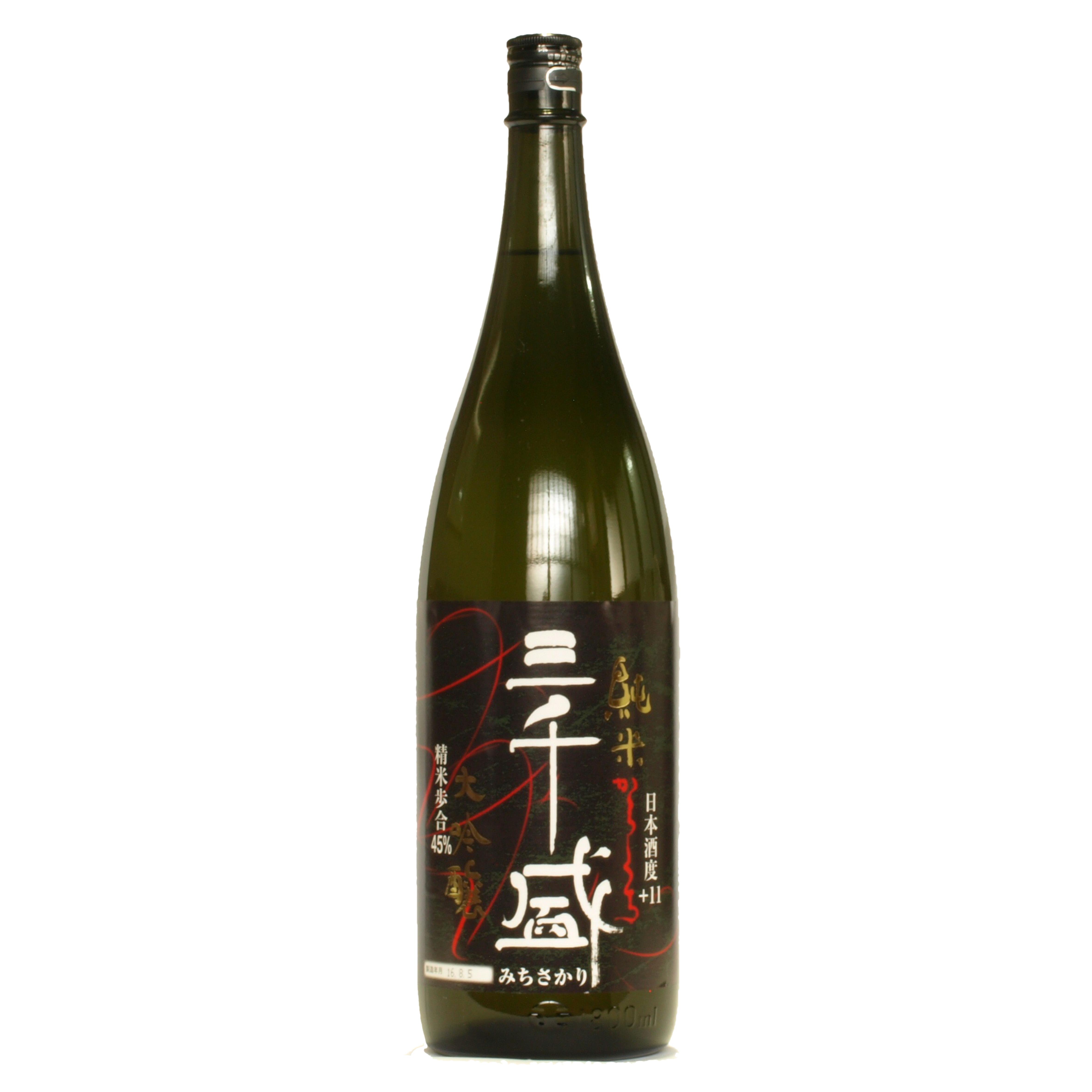三千盛(みちさかり) 純米大吟醸
