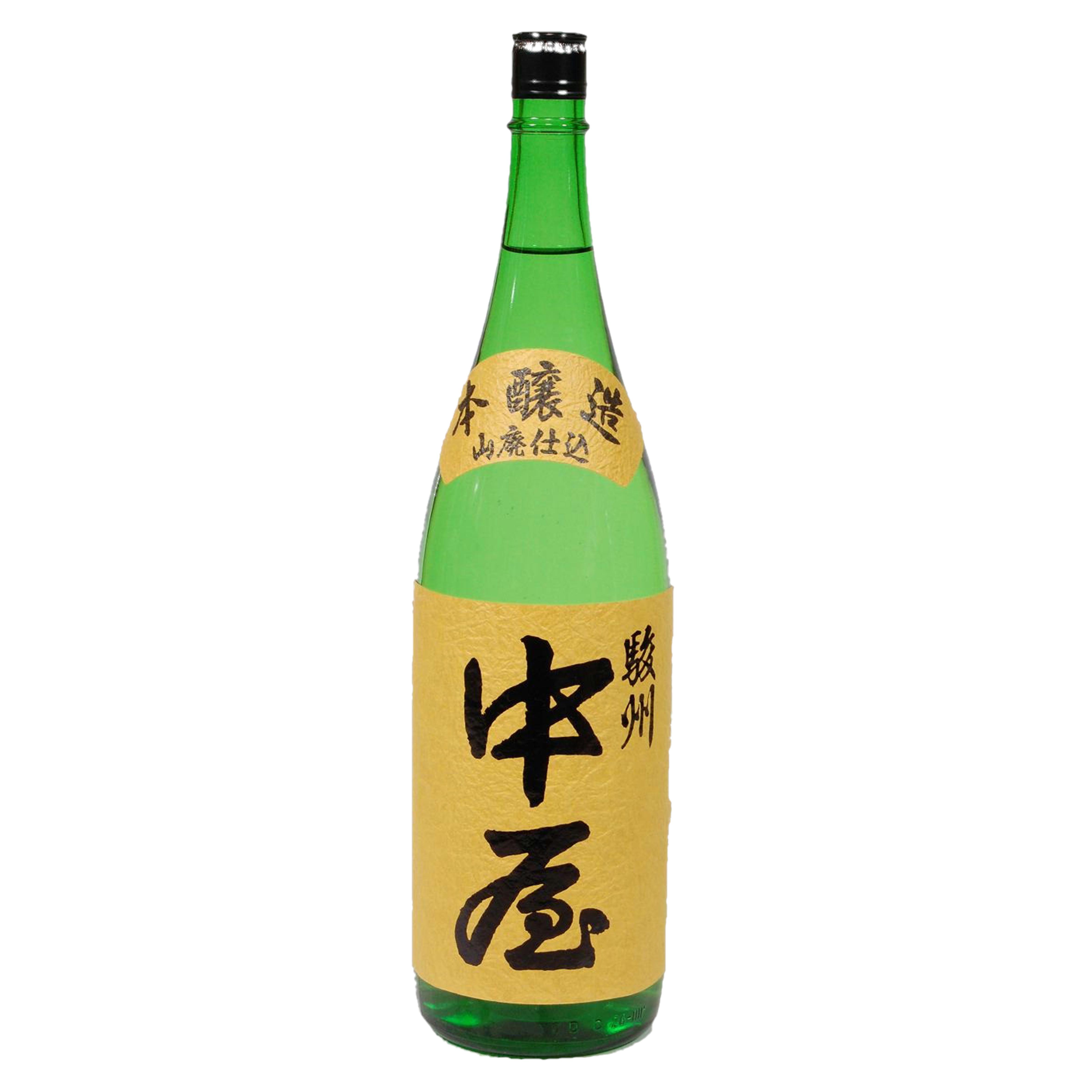 駿州 中屋 山廃本醸造 1800ml