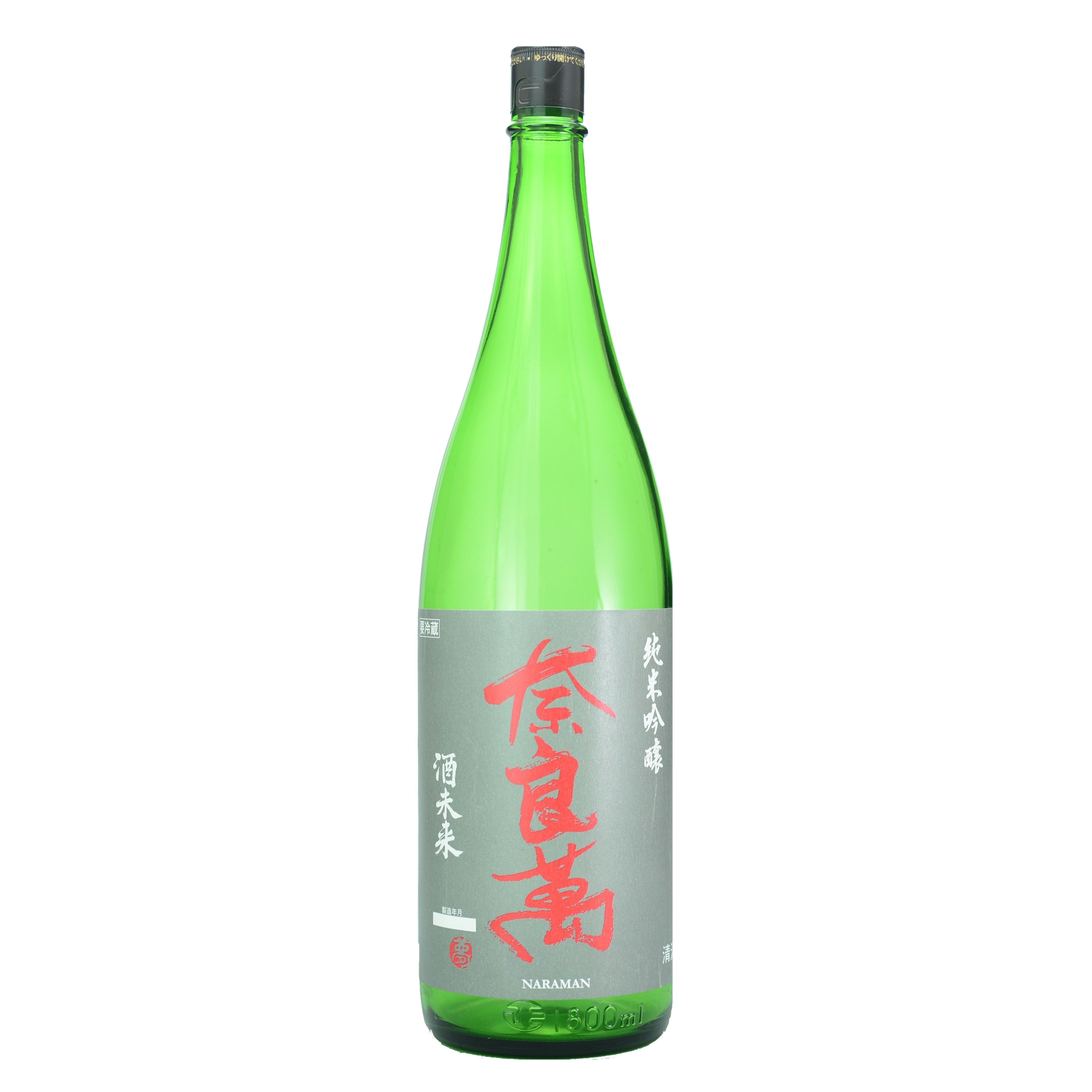 奈良萬 酒未来 純米吟醸 生酒