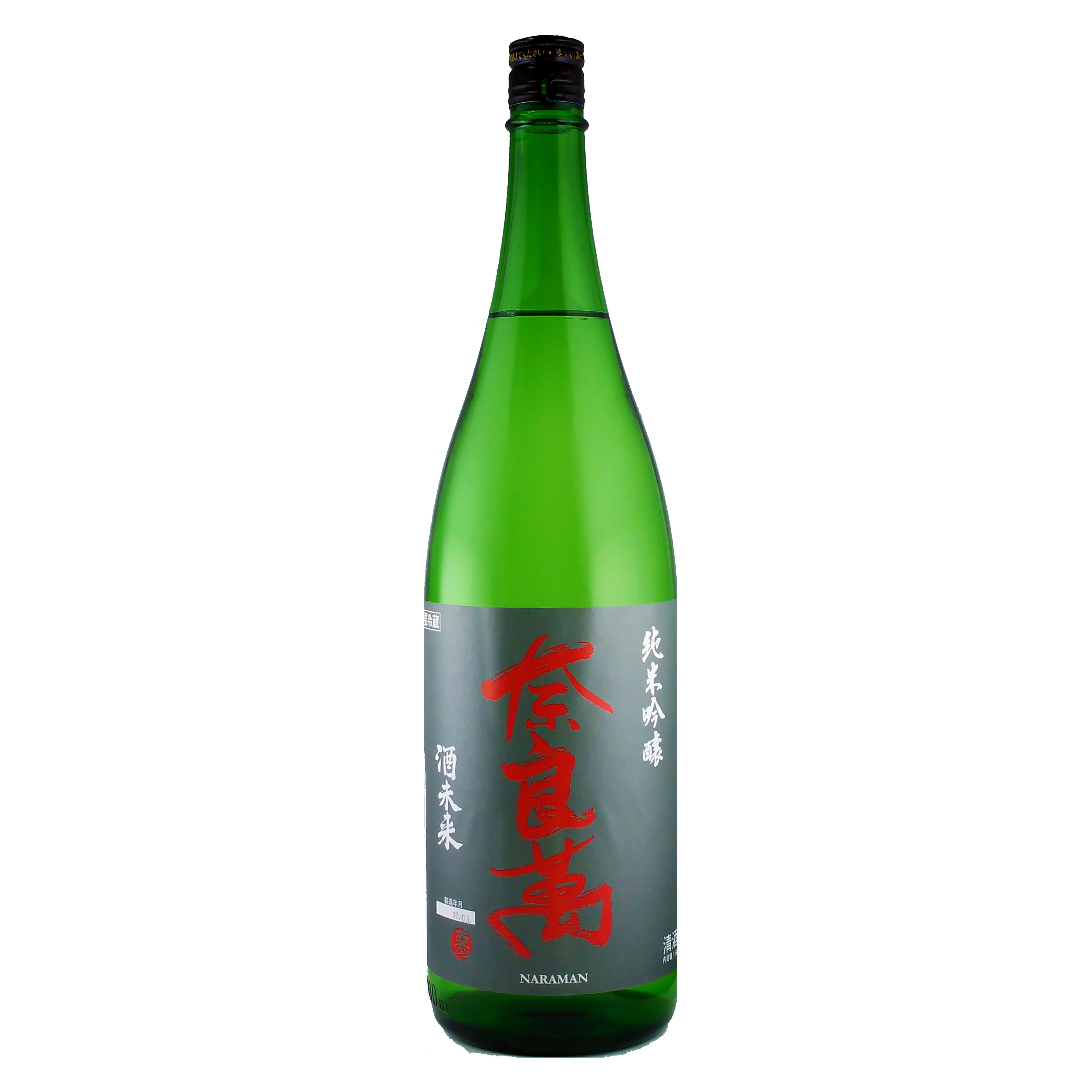 奈良萬 酒未来 純米吟醸 火入れ
