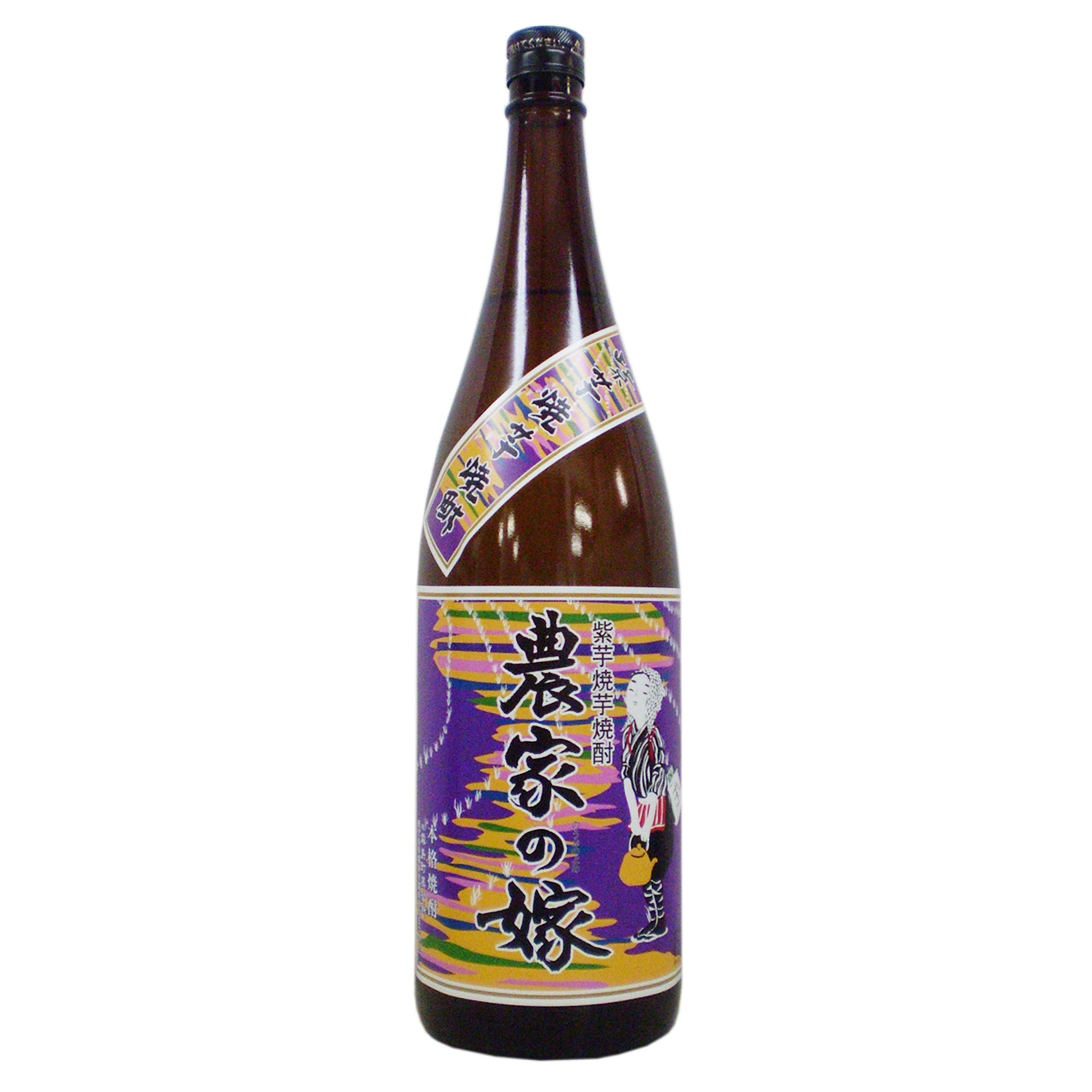 紫芋 焼き芋焼酎 農家の嫁
