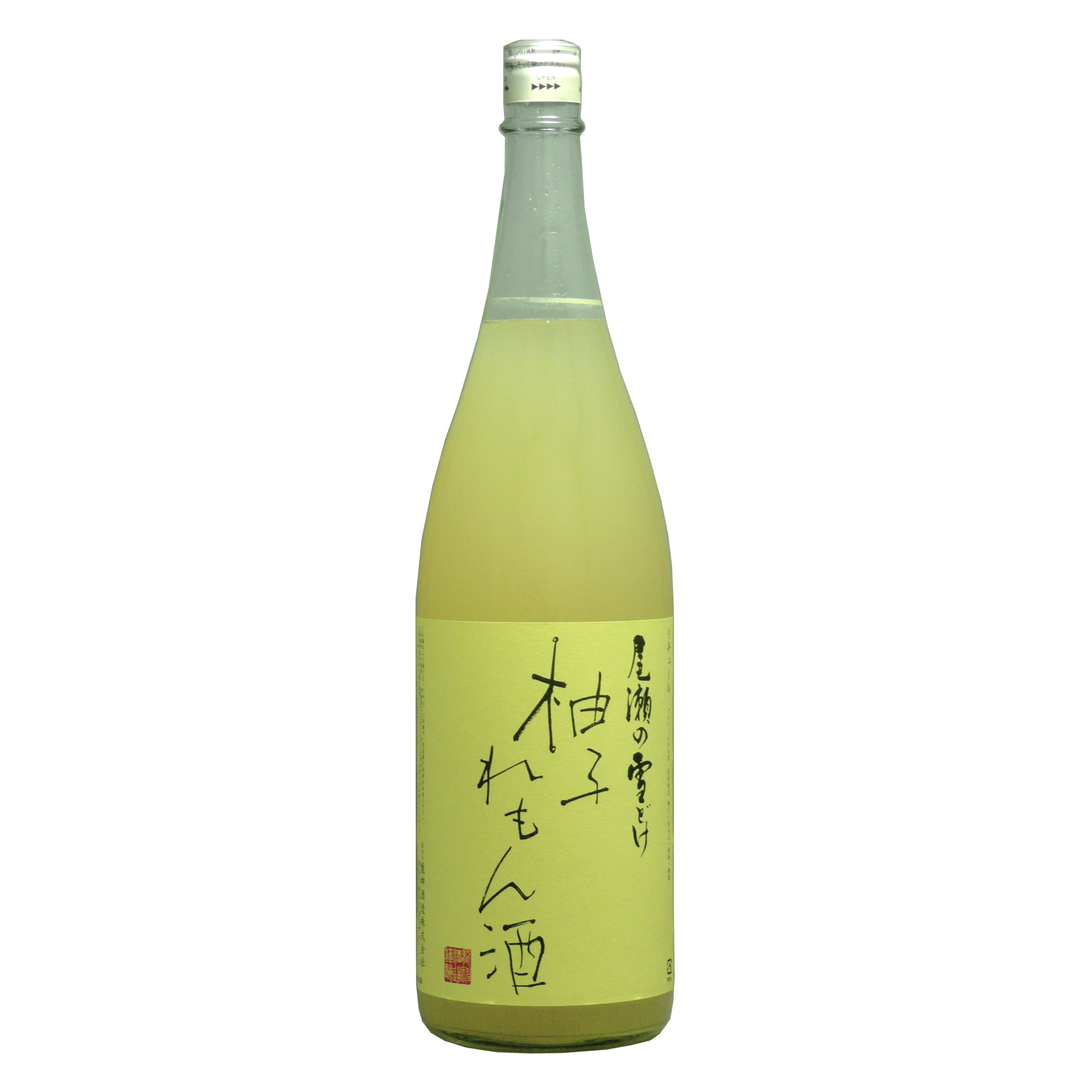 尾瀬の雪どけ 柚子レモン酒
