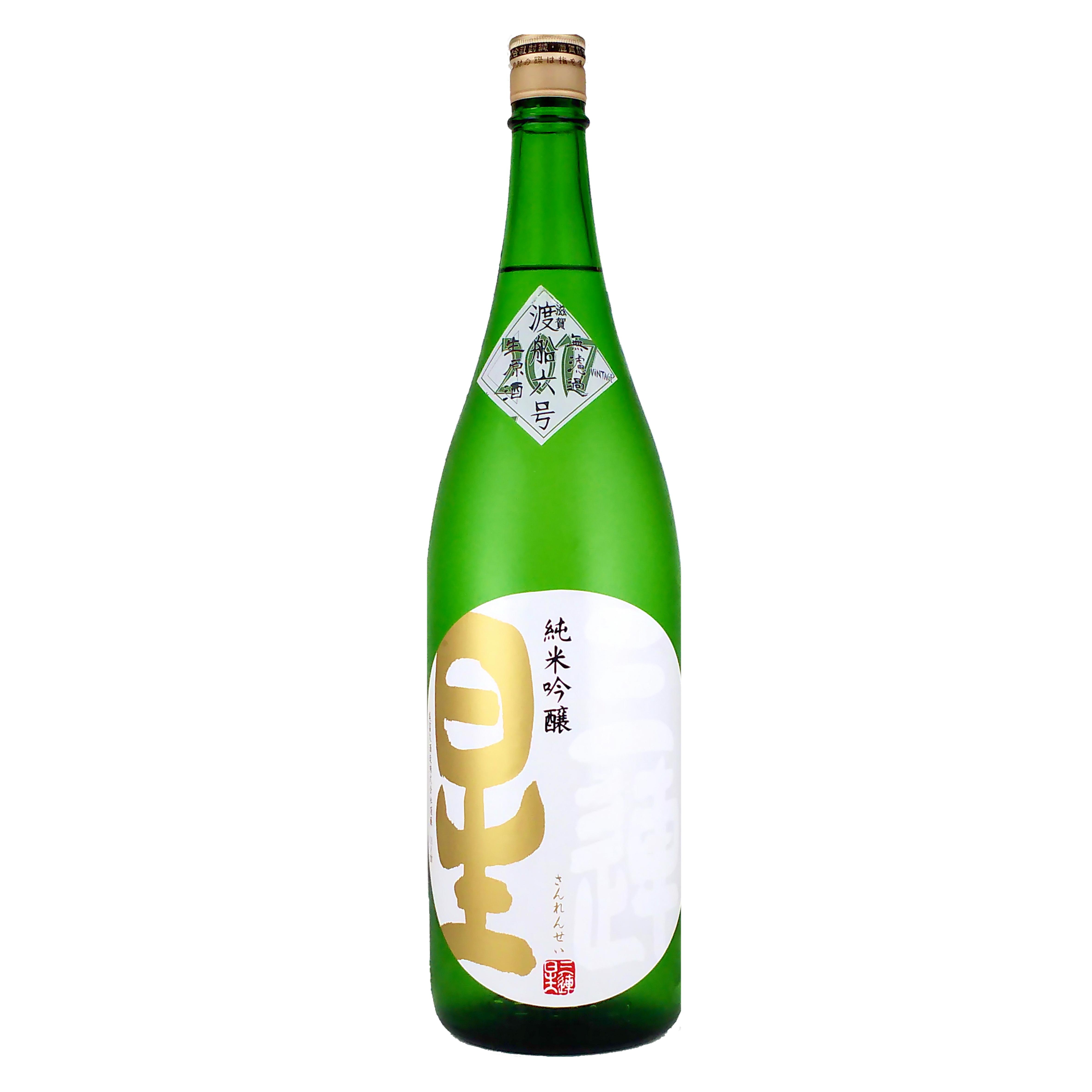 三連星 白ラベル 純米吟醸 無濾過生原酒