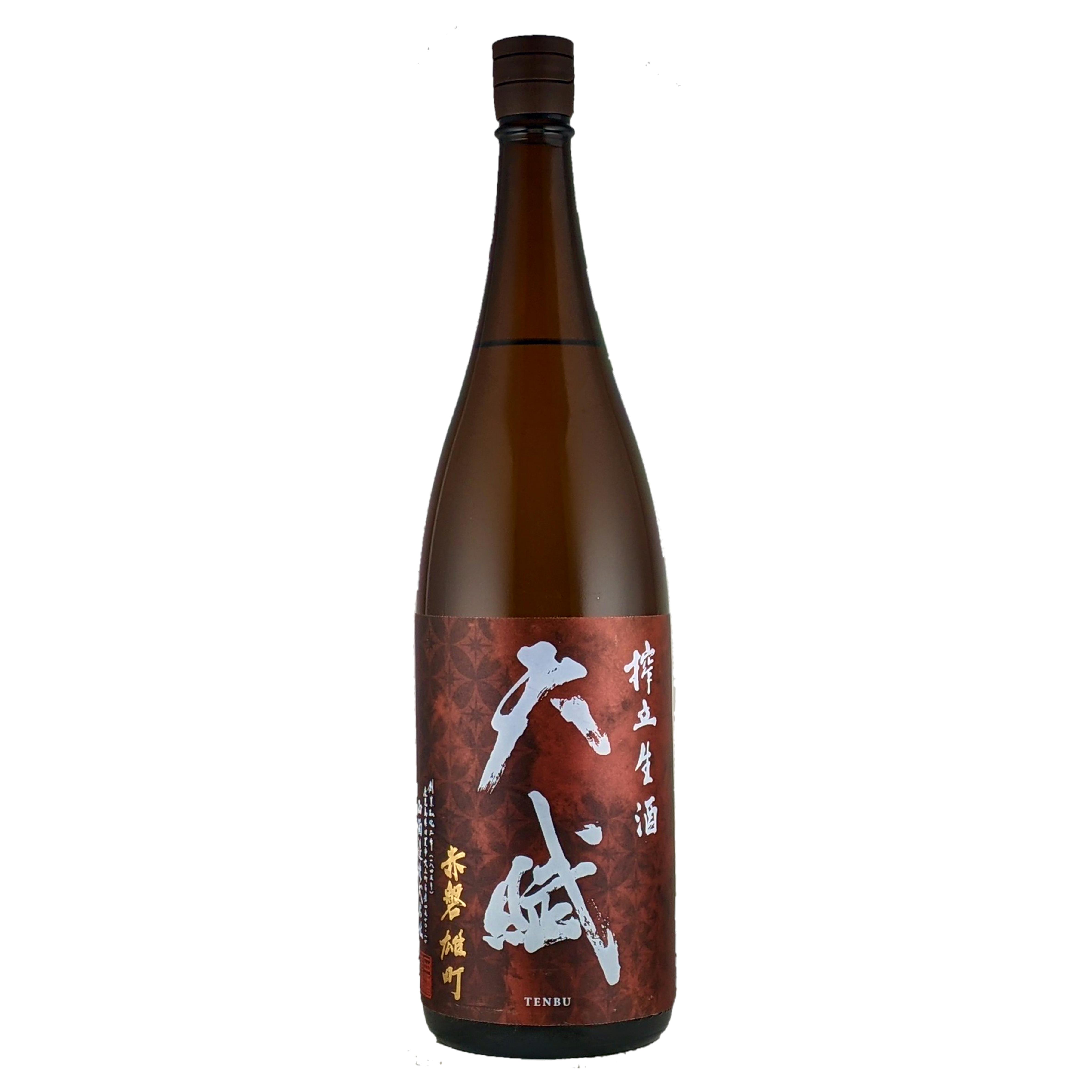 天賦(てんぶ)  赤磐雄町 純米吟醸 しぼりたて 生酒
