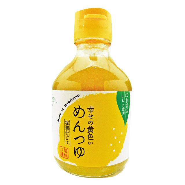 よしの味噌|幸せの黄色いめんつゆ[230g]