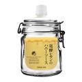 よしの味噌|発酵レモンのハニーソース