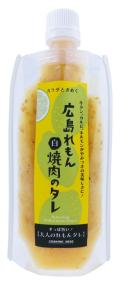 よしの味噌|広島れもん 焼肉のタレ 白180g