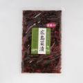 よしの味噌|広島菜漬(しそ風味)[180g袋入り]