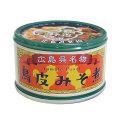 よしの味噌|鳥皮みそ煮(缶詰)130g
