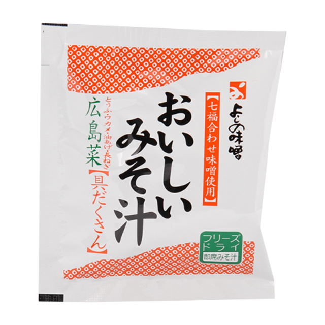 よしの味噌|即席みそ汁・おいしいみそ汁【広島菜入り・具だくさん/七福合わせ味噌】