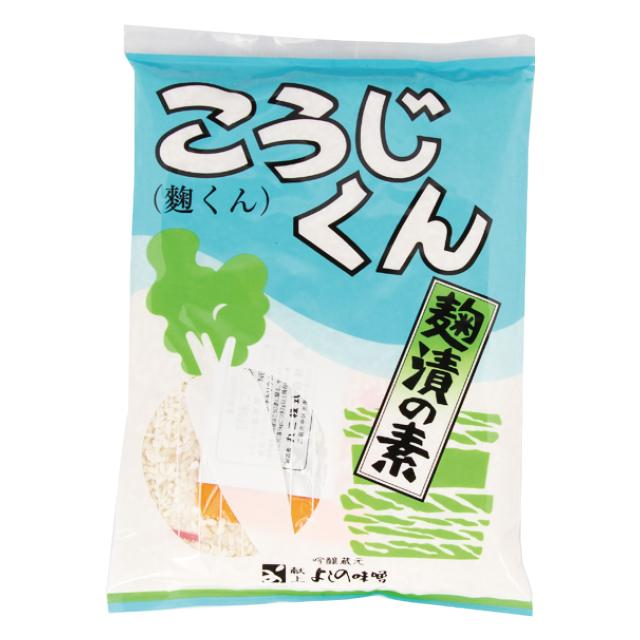 よしの味噌 漬物の素・こうじくん[700g袋入り]