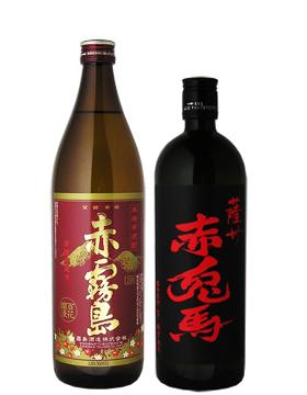 赤霧島&赤兎馬小瓶セット