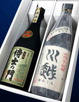 【焼酎ギフトセット】芋焼酎「川越」&「侍の門」各720ml(ギフトボックス入り)