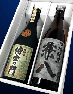 【焼酎ギフトセット】芋焼酎「侍士の門」&麦焼酎「兼八」各720ml(ギフトボックス入り)