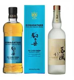本坊酒造・厳選ウイスキー・焼酎セット(NO7459&NO7477)