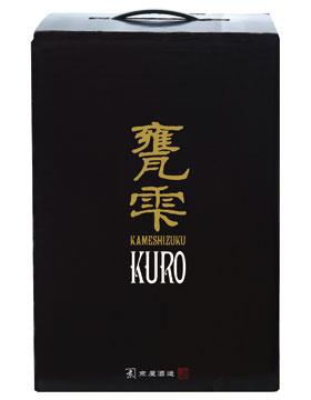 甕雫KURO化粧箱