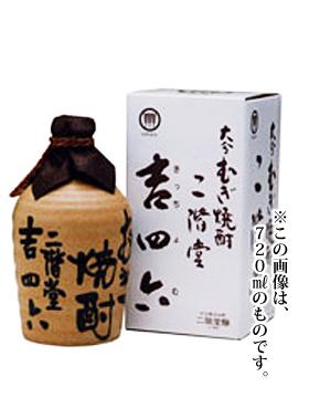 吉四六壺1800ml