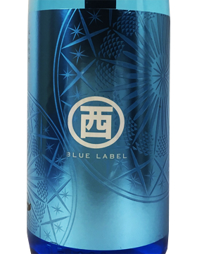 丸西BLUE LABEL