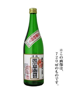 立春朝搾り1800ml