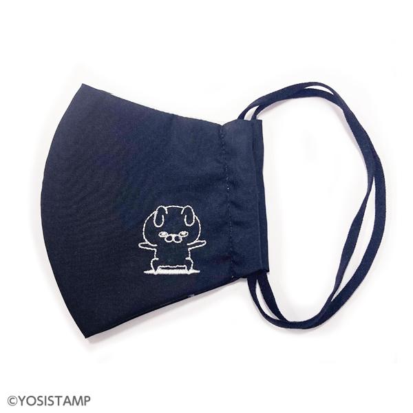 【予約受付】ヨッシースタンプ 刺繍入りガーゼマスク(うさぎさん)