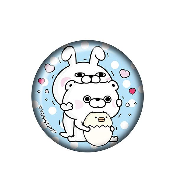ヨッシースタンプ 缶バッジ(75mm)うさぎさん&くまさんA かぷっ 4580560322355