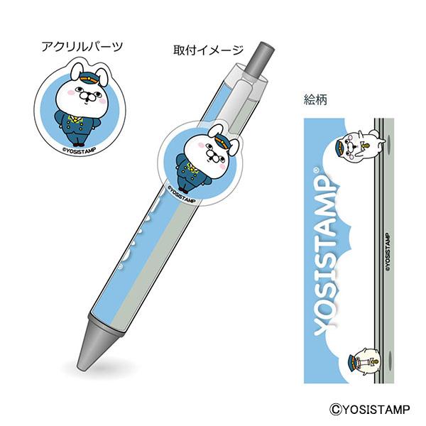 イベント限定ボールペン&クリップ うさぎさん ver.A 東京 4580609602110
