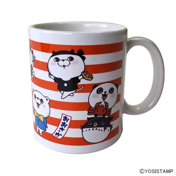 ヨッシースタンプ 大阪マグカップ