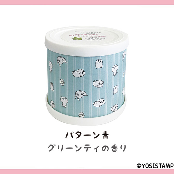ABD-021-001フレグランスジェル パターン青(グリーンティの香り)