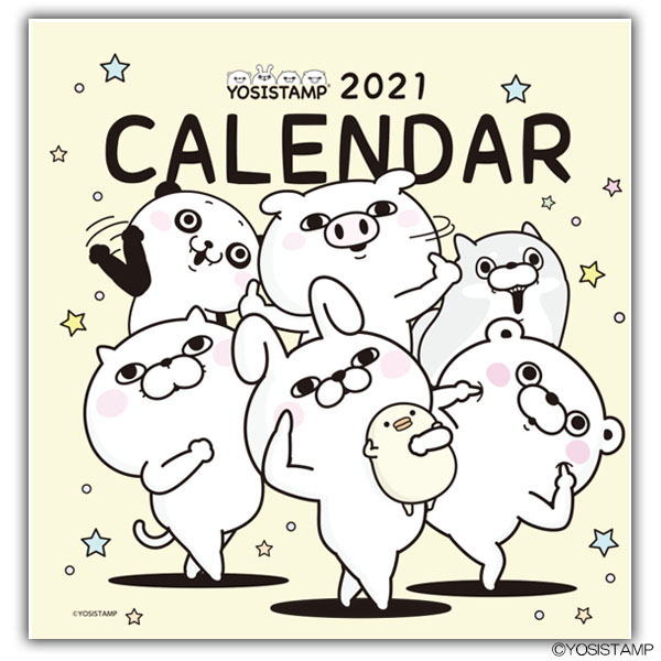 2021年版ヨッシースタンプカレンダー
