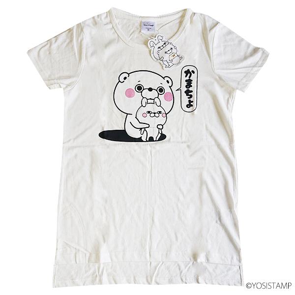 裾スリット入りプリントTシャツ 9283-4714 かまちょ