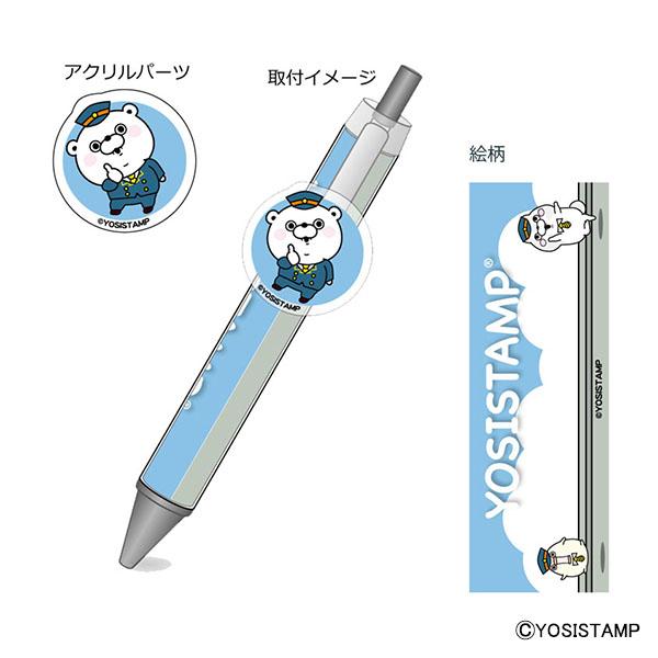 イベント限定ボールペン&クリップ くまさん ver.A 東京 4580609602127