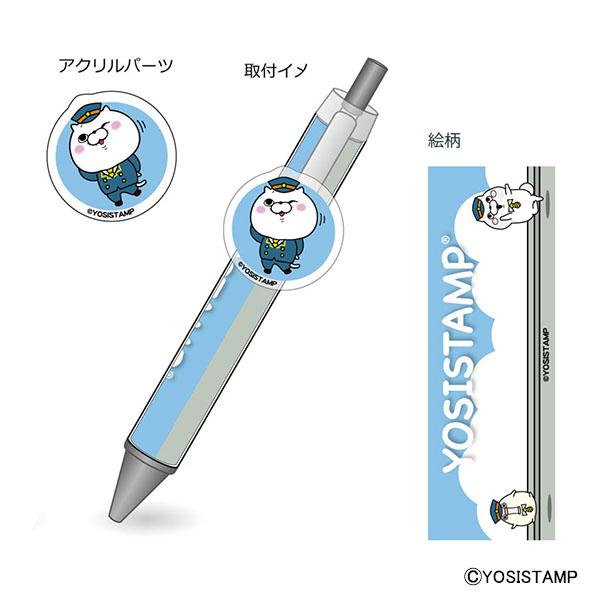 イベント限定ボールペン&クリップ ぬこさま ver.A 東京 4580609602134