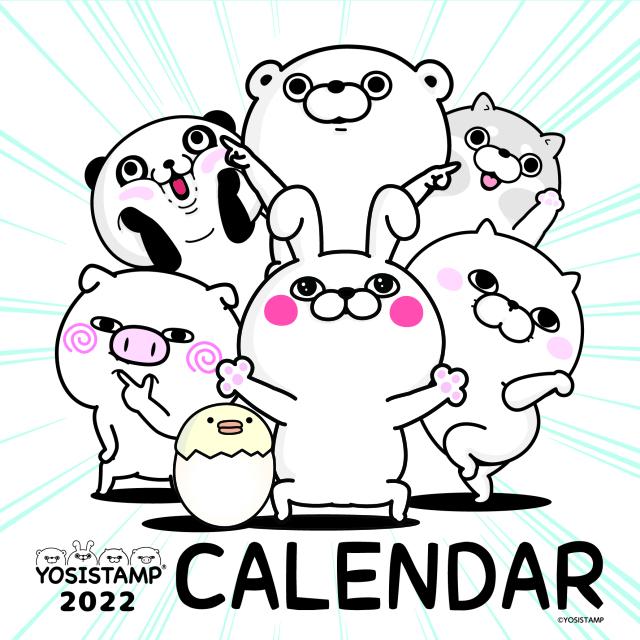【予約商品】ヨッシースタンプ 2022年版カレンダー