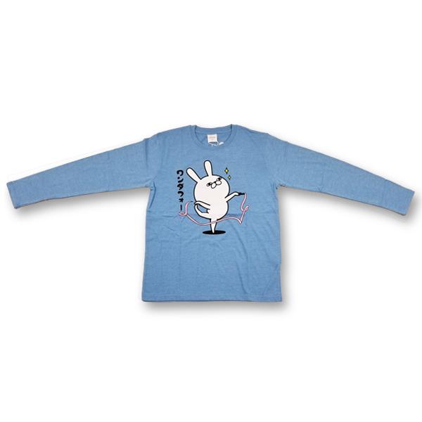 プリント長袖Tシャツ 8472-7480-2 ワンダフォー