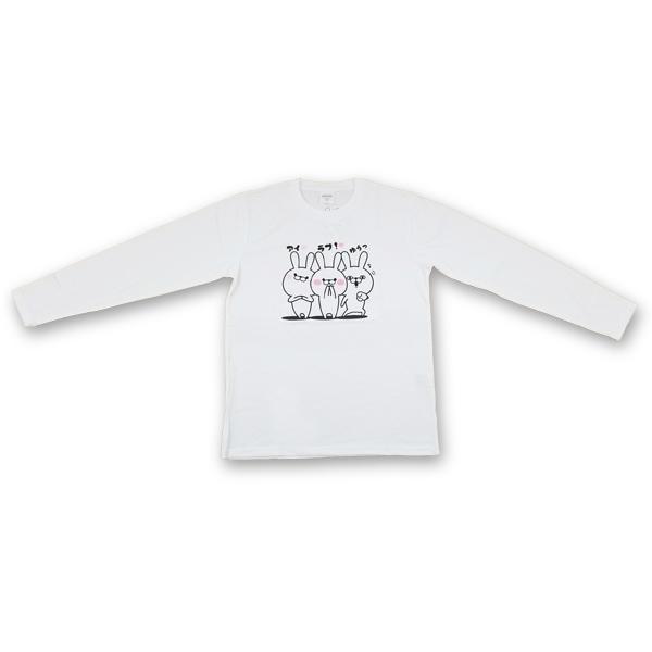 プリント長袖Tシャツ 8472-7481-1 アイ ラブ ゆうっ