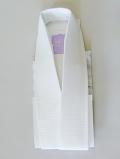 装道の美容衿
