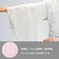 装道の替袖