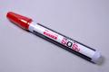 装道のシミトールペン