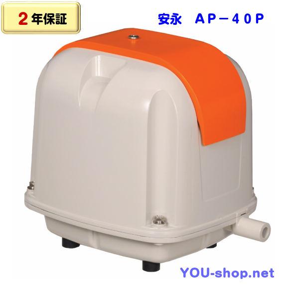 AP-40