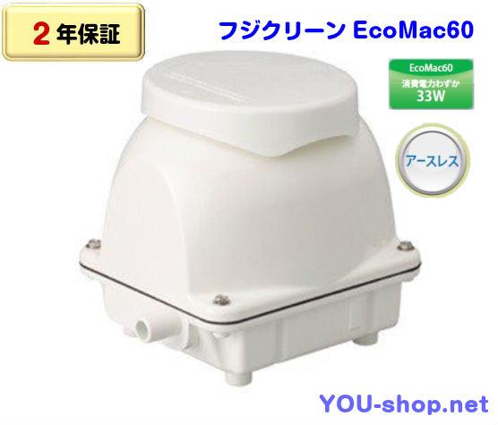 ECOMAC60