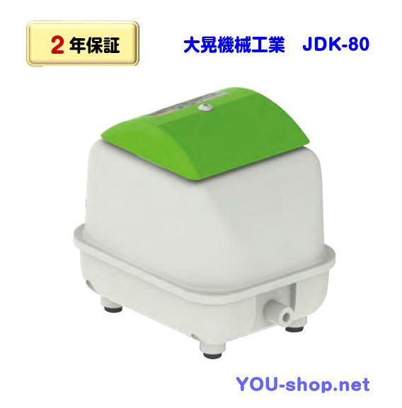 JDK-80