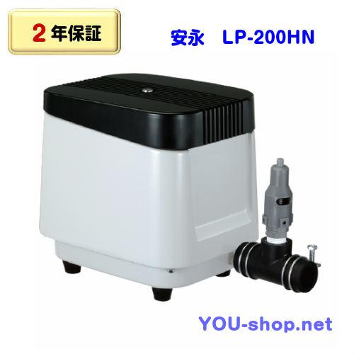 LP-200HN