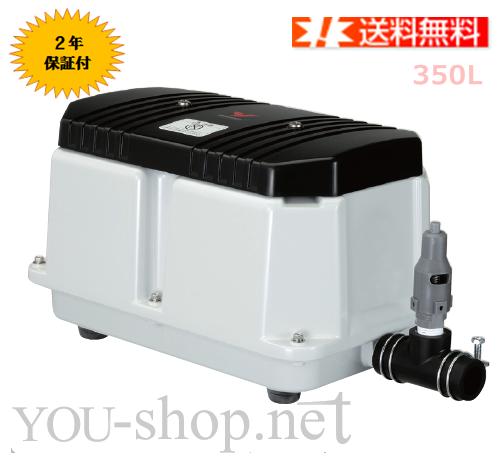 LW-350A ブロワー 安永