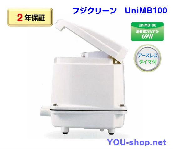 UNIMB100