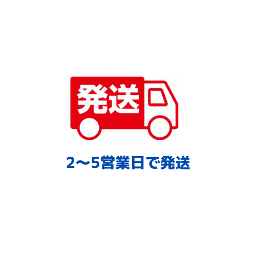 YOU-shop.net
